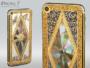 legend-helsinki-iphone-7-or-diamants-luxe-1