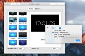 padbury-clock-screensaver-macos-mac-os-1