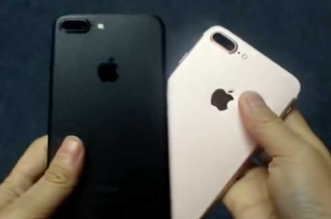 contrefacon-iphone-7-plus-copie-clone-chine-1