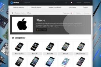 guides-tutoriels-francais-ifixit-iphone-7-plus-1