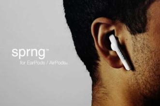 sprngclip airpods earpods fixation oreille 1 331x219 - Avec ce Petit Accessoire vos AirPods ne Tomberont pas ! (video)