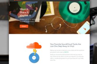 vinylize it soudcloud vinyle fabrication personnalise 3 331x219 - Fabriquez vos Disques Vinyles à Partir de Playlists (nouveau)