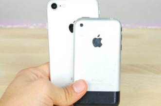 comparatif-test-iphone-edge-2g-7-video-1