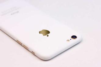 iphone-7-blanc-integral-mat-bidouille-1