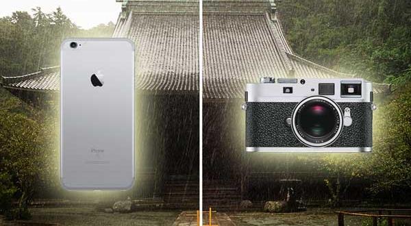 L'iPhone 7 aussi Bon en Photo qu'un Leica M9-P (images)