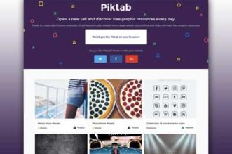 piktab-plugin-extension-firefox-safari-chrome-gratuit-1