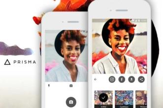 prisma-app-iphone-gratuit-1