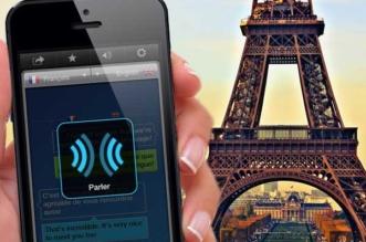 sayhi-iphone-ipad-gratuit-1