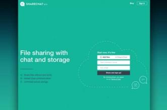 sharechat-io-partage-fichier-illimite-gratuit-chat-1
