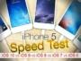speedtest-iphone-5-ios10-comparatif