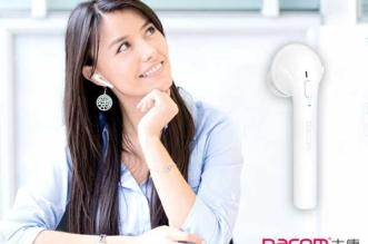 airpods copie contrefacon ecouteurs bluetooth apple 1 331x219 - La Copie Parfaite des AirPods est Déjà en Vente à 46 € (images)