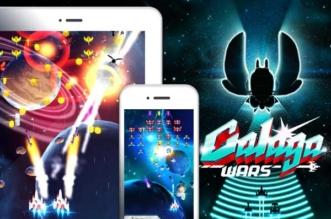 jeu-namco-galaga-wars-iphone-ipad-gratuit-1