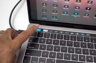 trucs-astuces-touch-bar-macbook-pro-1