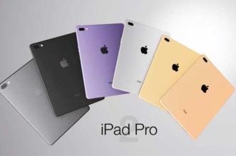 concept ipad pro 2 double apn objectif 2 331x219 - Un iPad Pro 2 avec Double APN pourquoi pas ?! (video)