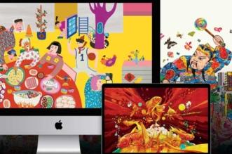 fond ecran nouvel an chinois imac macbook ipad 1 331x219 - Illustrations Asiatiques en Fonds d'Ecran HD Mac et iPad (gratuit)