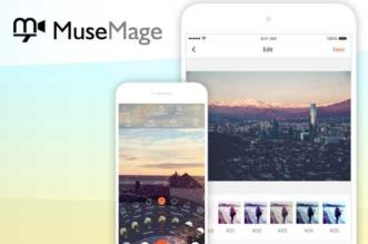 Musemage iPhone iPad