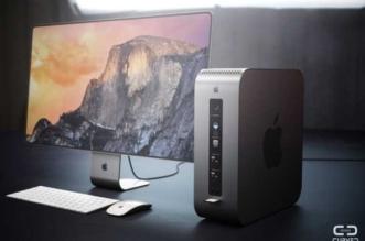 Concept Mac Pro 2017