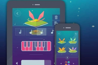Lily Playful Music Creation iPhone iPad