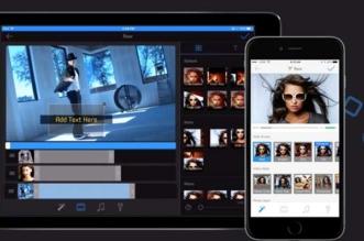 YouStar iPad iPhone Gratuit