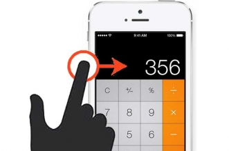 Astuce Calculatrice iOS