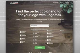 Logomak.com
