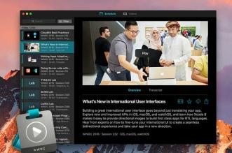 WWDC Mac App