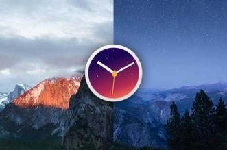 Aware macOS Mac