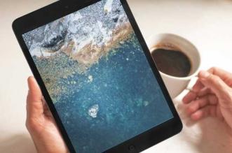 Fonds Ecran iPad Pro 2017