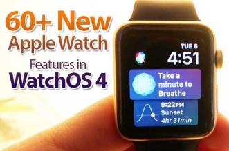 Nouveautes Apple Watch WatchOS 4