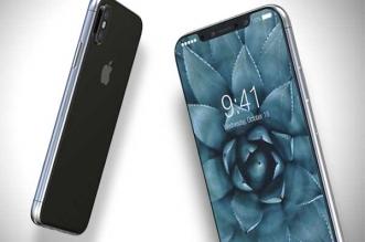 Concept iPhone 8 Pro