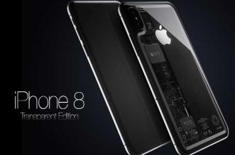 Concept iPhone 8 Transparent