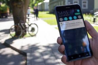 Deeper Lock Antivol Connecte GPS iPhone