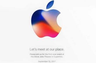 keynote apple iphone x 8 edition 2017 nouveau 331x219 - Le Nouvel iPhone 8 alias X Arrive le 12 Septembre 2017 (officiel)