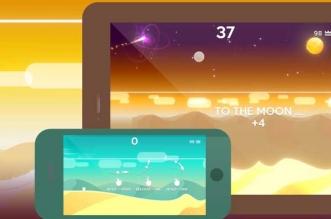 Jeu Dune iPhone iPad