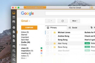 Kiwi for Gmail Mac