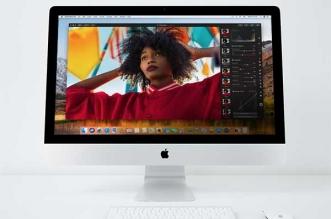 Pixelmator Pro Mac