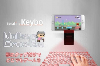 Serafim Keybo Clavier Virtuel Mac iPhone iPad