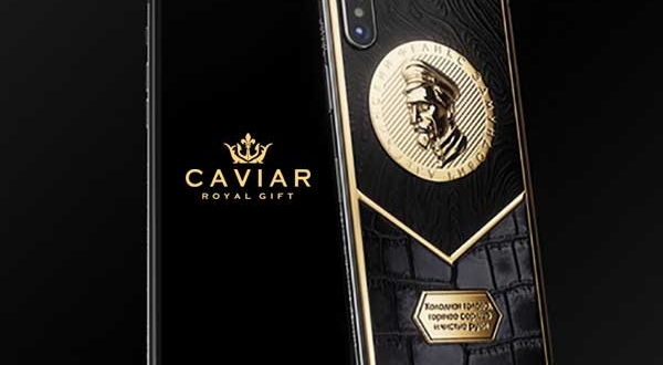 caviar iphone x luxe or fsb edition limitee