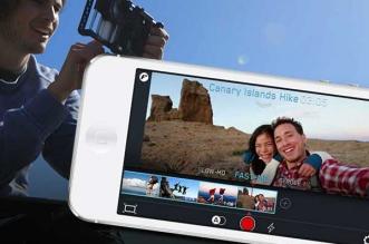 Filmakr iPhone iPad