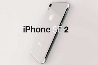 gunho lee concept iphone se 2