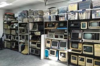 vente collections mac apple vintage retro musee