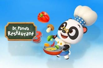 Jeu Dr Panda Restaurant 3 iPhone iPad
