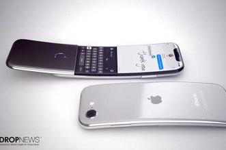 Concept iPhone Incurve Martin Hajek