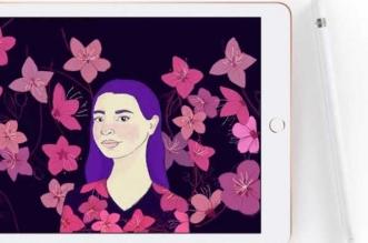 Pub iPad 2018 Turquie