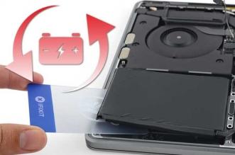 Programme remplcaement batterie MacBook Pro 13 Apple
