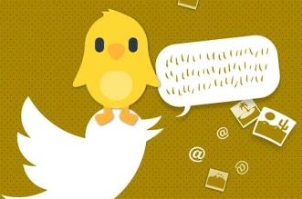 Tweets Simply Mac