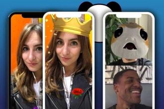 messaging Panda app iPhone