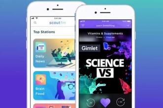Scout FM iPhone