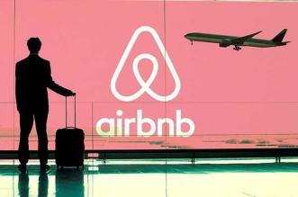 meilleurs alternatives airbnb france monde iphone gratuit