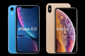 iphone xr xs max fonds ecran officiels wallpapers